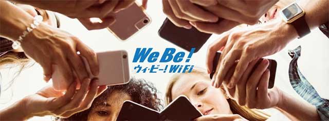 無制限ポケットWiFiのおすすめプロバイダ:WiBe!