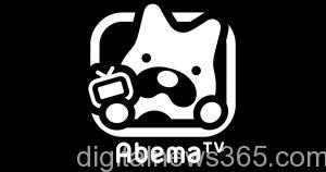 Abema TVをテレビで録画する方法!視聴にはFire TV Stickを使うことをおすすめします