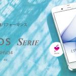 aquos-serie-shv34-review1