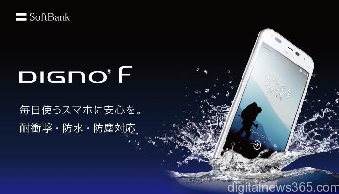 DIGNO Fに最適なケースカバーと液晶保護フィルム特集!