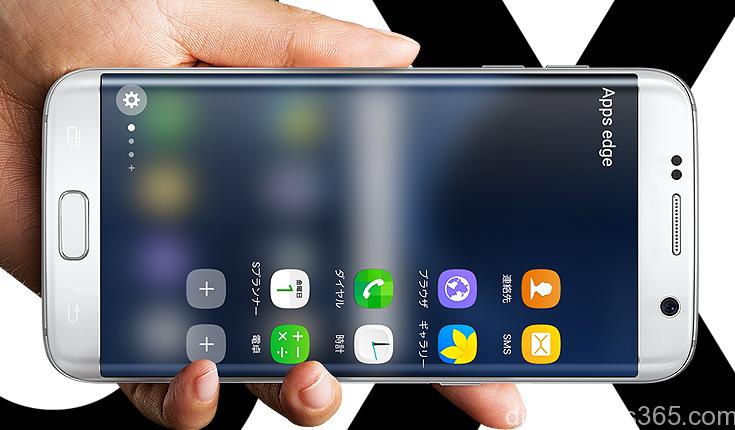 Galaxy S7 Edgeの保護フィルム&強化ガラス|おすすめ人気ランキング