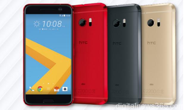 HTC 10(HTV32)のスペック情報と口コミ・レビュー評価の紹介!【au・2016年夏モデル】