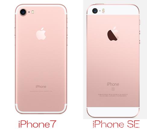 iphone7-black-popular1