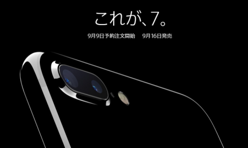 iphone7-mnp-softbank3