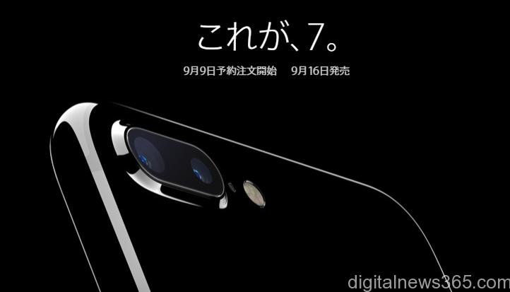 iPhone 7ソフトバンク版のキャッシュバックキャンペーンを実施している店舗は存在するのか【2017年最新】