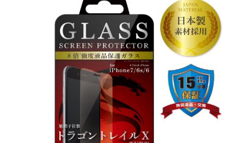 iphone7plus-film-ranking