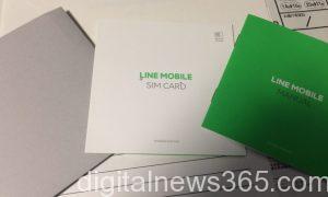 LINEモバイルのSIMカード到着!さっそく設定してレビューしてみるよ!