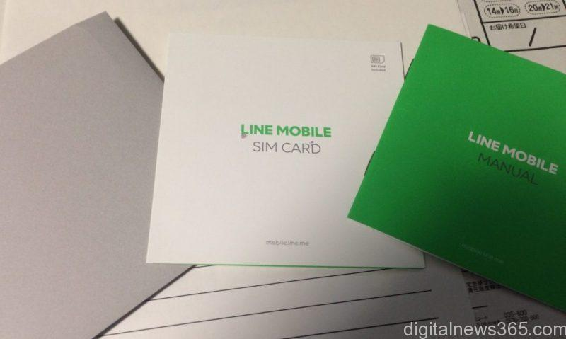 linemobile-review2