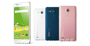 Qua phone PXのコスパは悪いのか?スペックや口コミ・レビュー評価を紹介