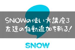 snow-thum3