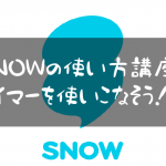 snow-thum4