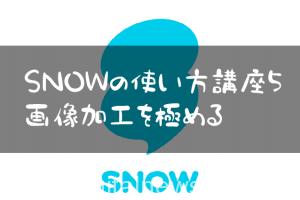 snow-thum5