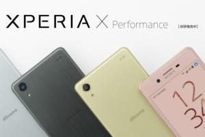 xperia-sov33-so04h-review6