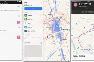 ios-map1