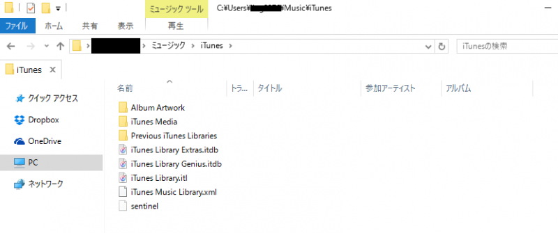 itunes-downgrade-windows