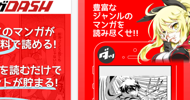 mangaapp-ranking3