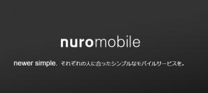 nuromobile-info1
