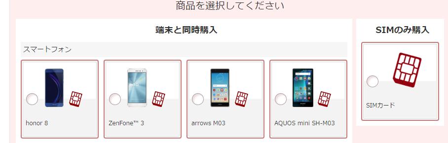 sim-sms-use1