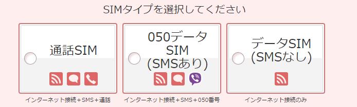 sim-sms-use3