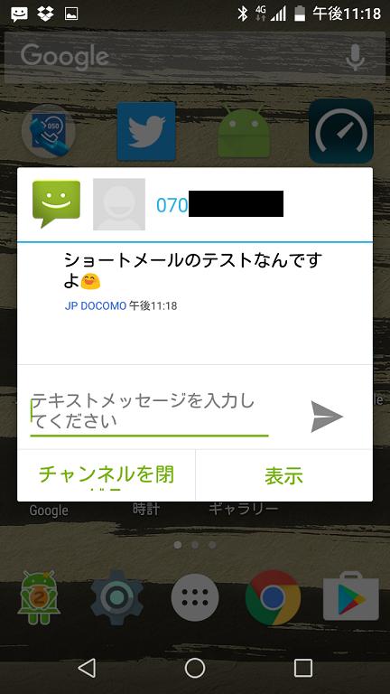 sim-sms-use6