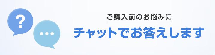 sumaho-onlineshop1