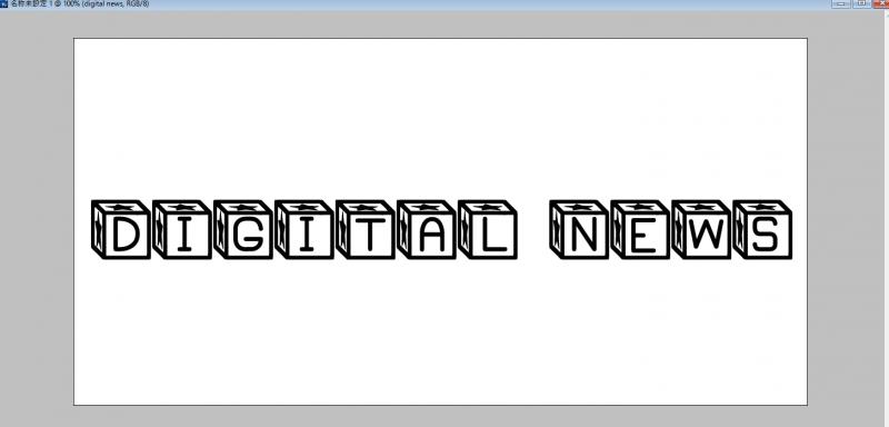 windows10-font-install6