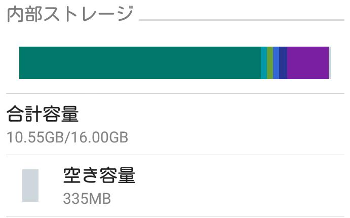 zenfone-app-delete1