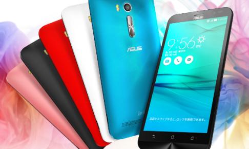 zenfone-app-delete4