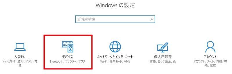 取り込む パソコン windows10 の に 写真 を Iphone