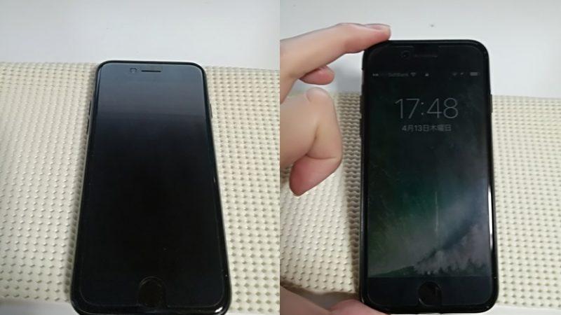 iPhone7の電源が勝手につく(ライト)場合の対処法!ロック画面の点灯は簡単に防げます【iOS10】