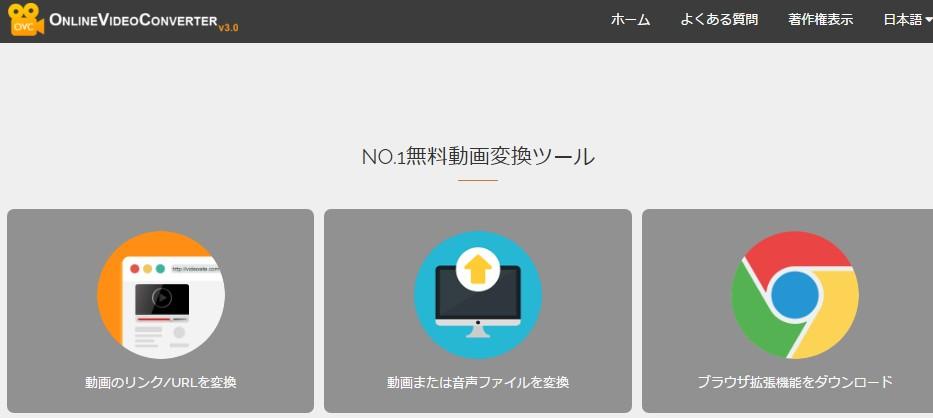 ユーチューブ 無料 ダウンロード mp3