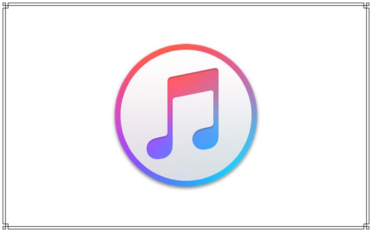 音楽ファイル拡張子種類一覧/おすすめと変換方法も併せて紹介