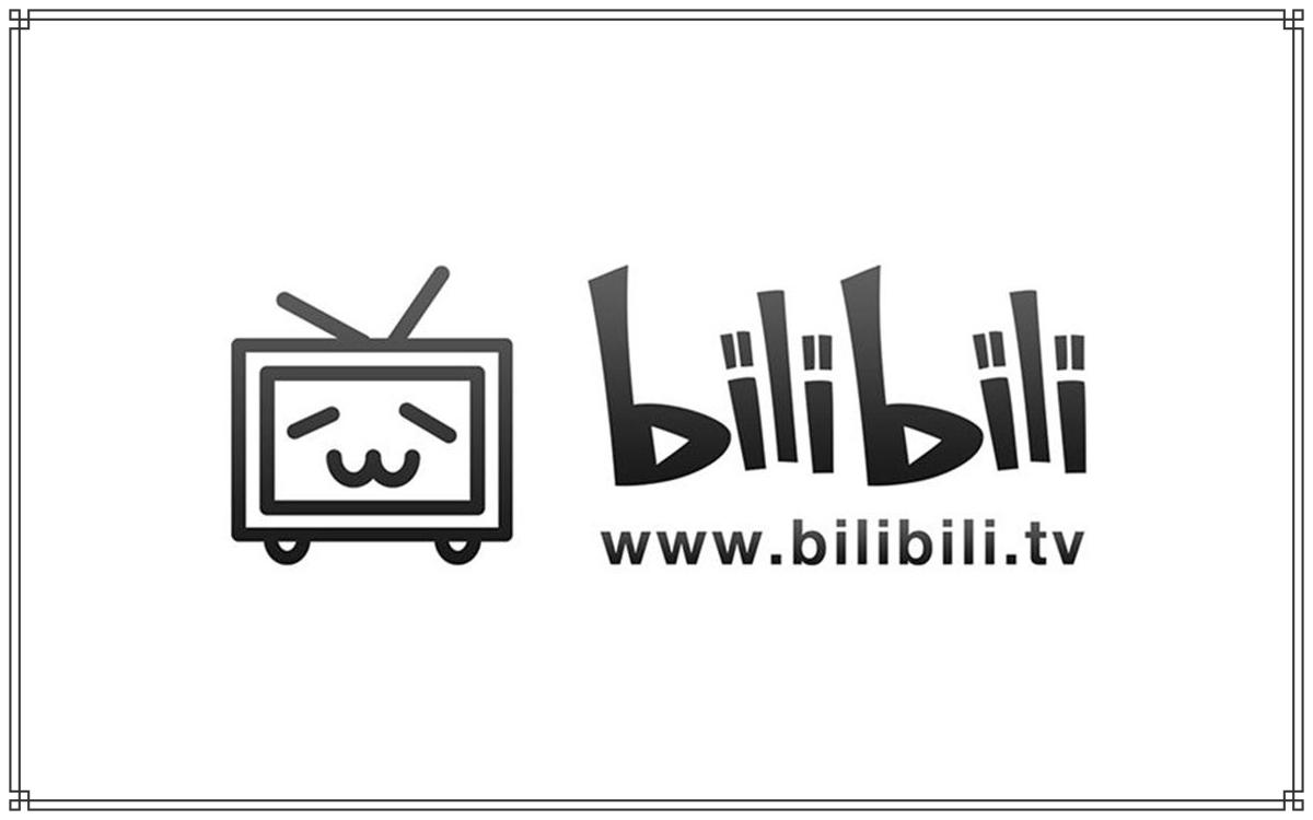 2020年最新】bilibili動画を安全にダウンロードする方法 - DigitalNews365