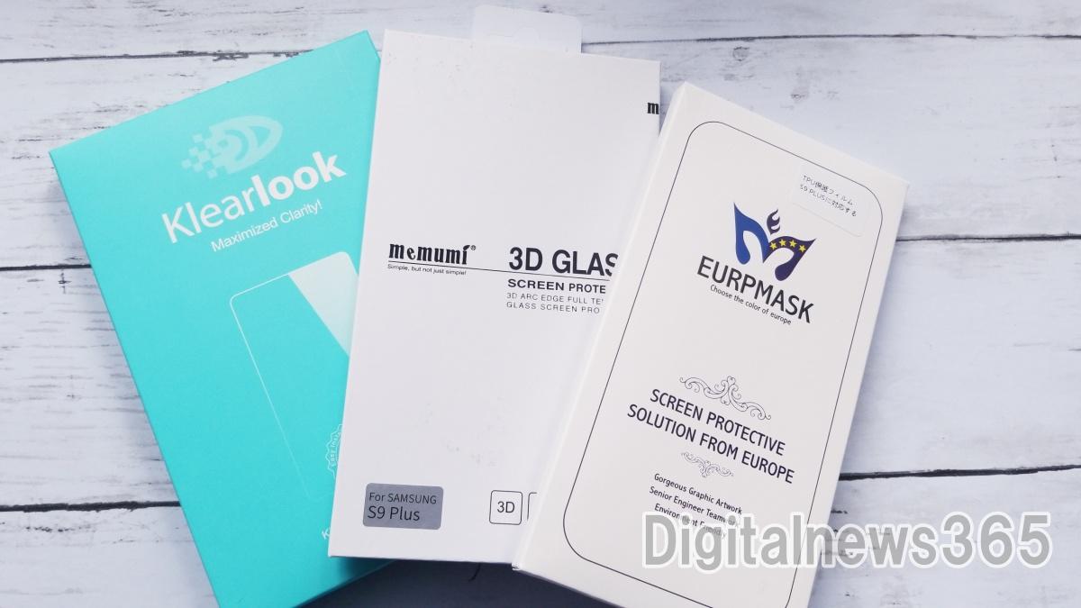 Galaxy S9/S9+おすすめフィルム/強化ガラスなど【レビューあり】