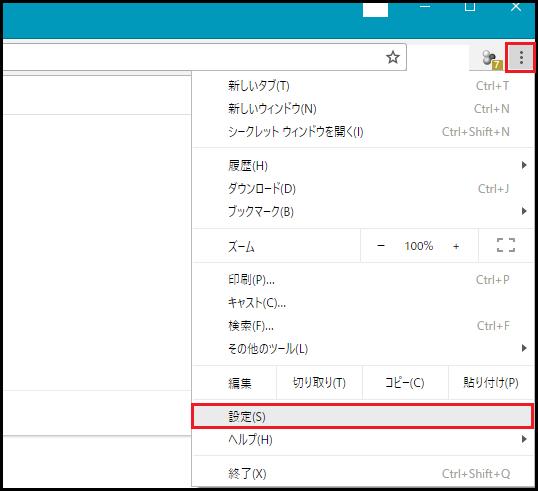 Video downloadhelperの使い方/日本語化ファイルの配布について