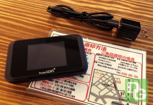 レンタルポケットWi-Fi「WiFi東京」のレビュー/口コミ、評判なども