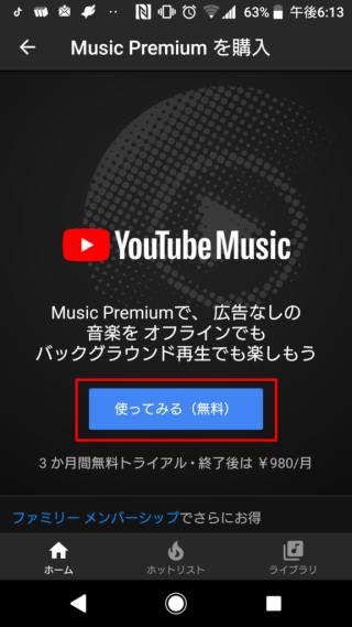定額聴き放題の「音楽配信サービス」おすすめ8選 …