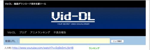 ランキング 動画ダウンロード