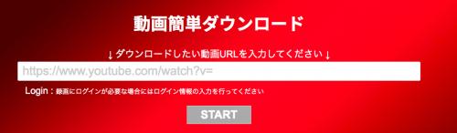 ダウンロード サイト ようつべ YouTubeの動画をWAV形式に変換、ダウンロードする方法