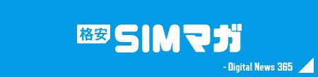 link-sim
